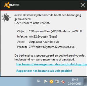 avast+1.5.25_01_waarschuwing